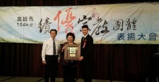 Mayor Ju Chen presents the Meritorious Religion Award to the Church of Scientology Kaohsiung