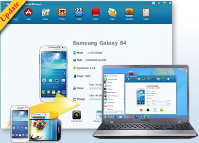 android software for windows