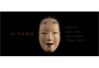 Kitaro Presents the Kojiki and the Universe Tour for 2017