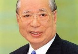 SGI leader Daisaku Ikeda in the 1980's got rid of strong Black male leaders