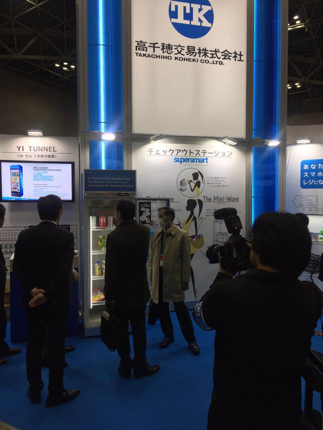 Yi Tunnel Showcased Product At Retailtech Japan 2018