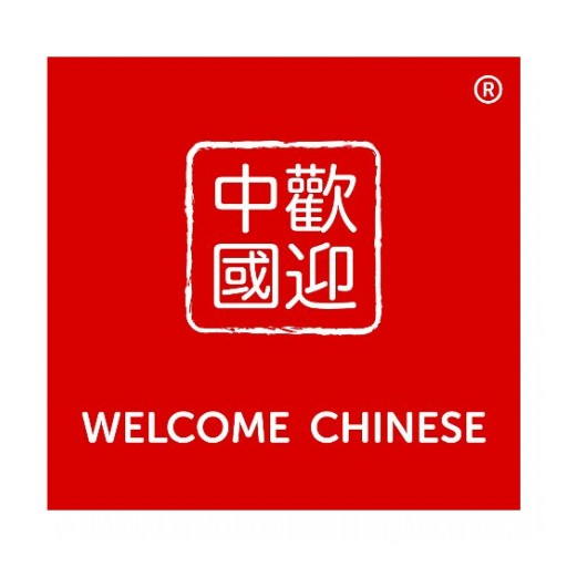 New China Ready Workshop Added to the Connect Travel Marketplace