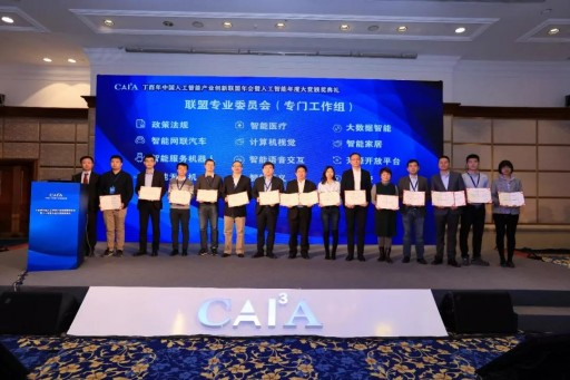 Ewatt Aerospace Receives Innovation Enterprise Award and Was Elected Director of the Intelligent UAV Professional Committee in Beijing, China