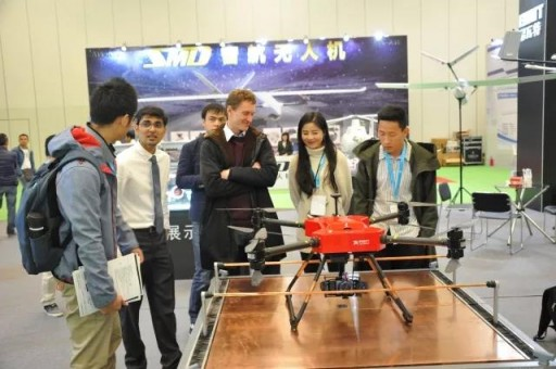 The 2017 Unmanned Systems International Conference Focuses on Ewatt Aerospace's New Technology