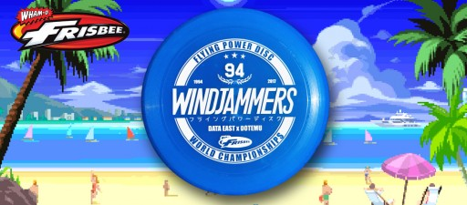 Go Out and Play Windjammers: Wham-O Brings the Arcade to the Backyard With Its Limited Edition Replica of the Flying Power Disc