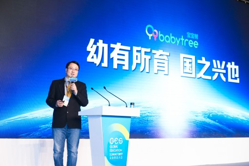 Chinese Parenting Platform Babytree Expands Globally