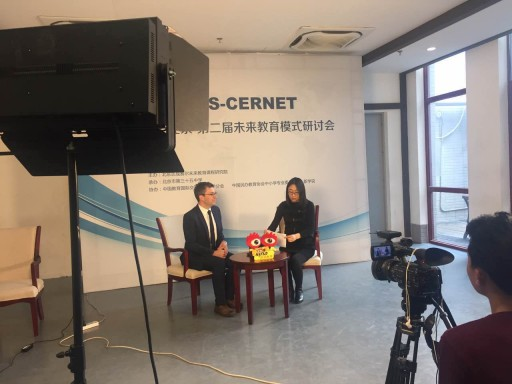 National Geographic Learning Invited to Attend OESIS-CERNET Beijing Conference